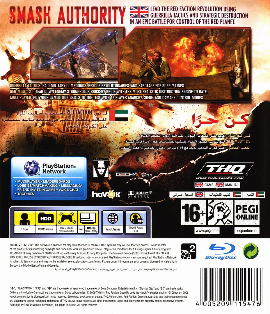 Red Faction: Guerrilla PS3 backHQ (BLES00498)