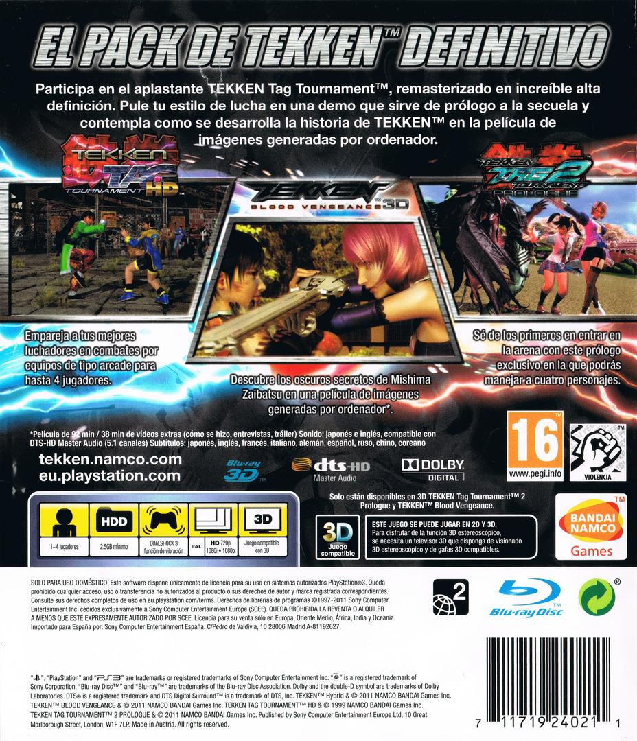 PS3 backHQ (BCES01454)