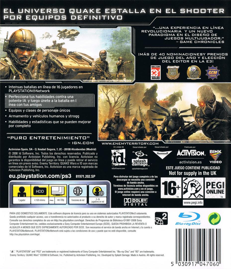 PS3 backHQ (BLES00184)