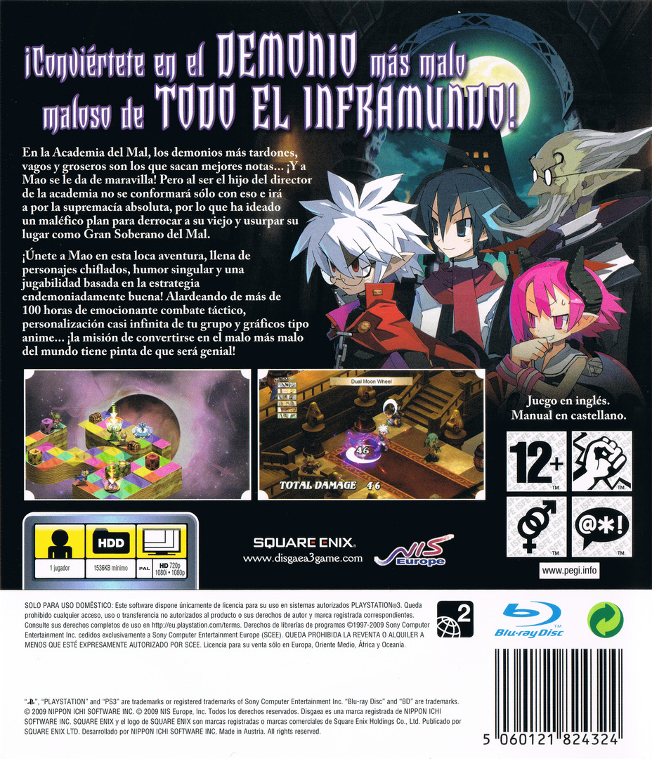 PS3 backHQ (BLES00452)