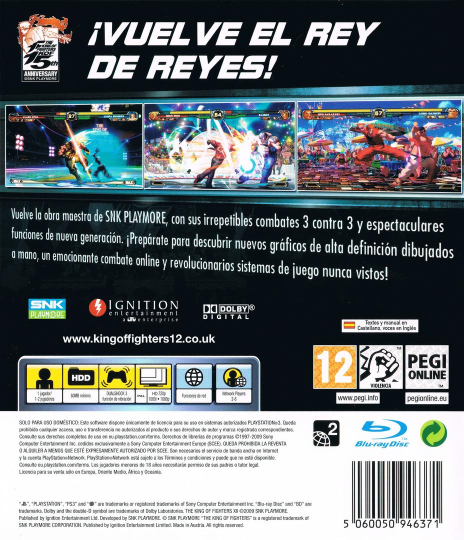 PS3 backHQ (BLES00610)