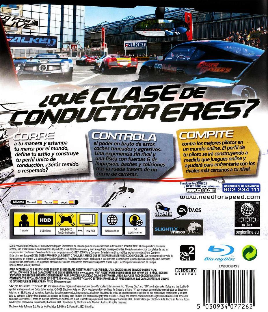 PS3 backHQ (BLES00682)
