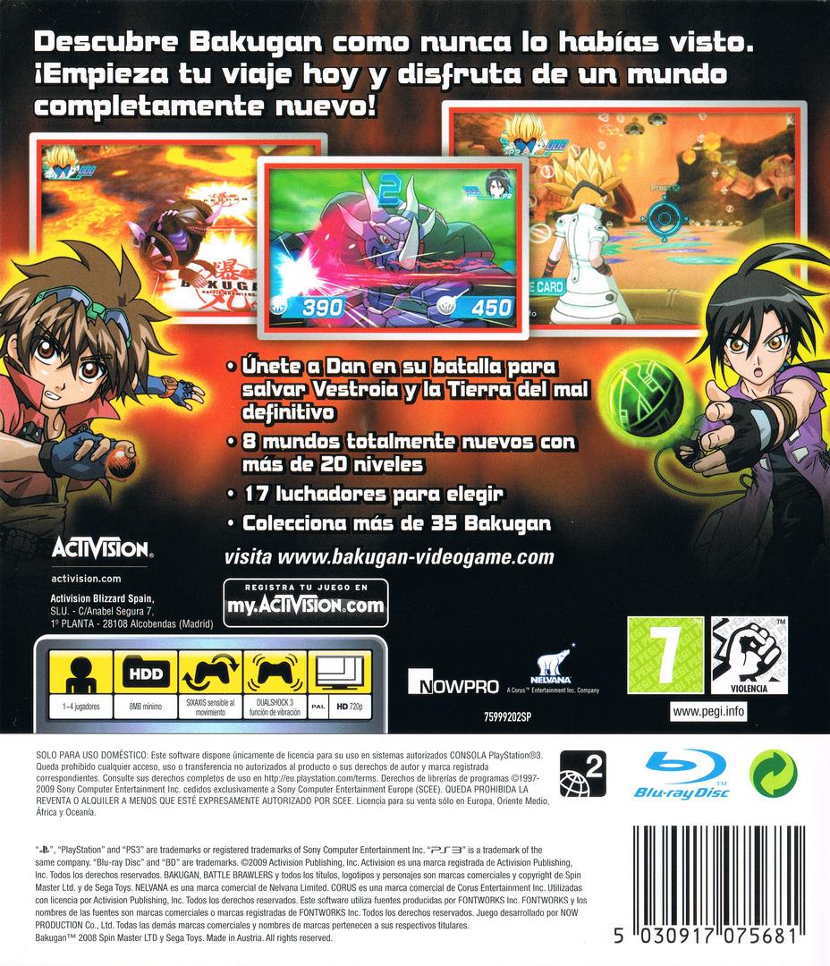 PS3 backHQ (BLES00758)