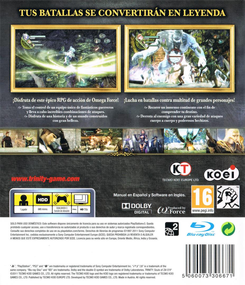 PS3 backHQ (BLES01184)