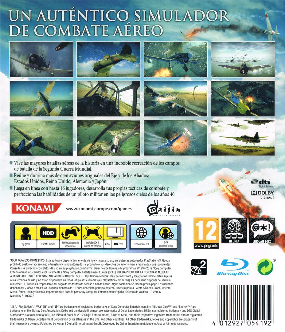PS3 backHQ (BLES01397)