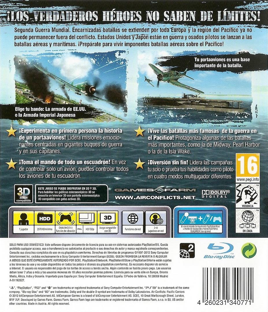 PS3 backHQ (BLES01604)