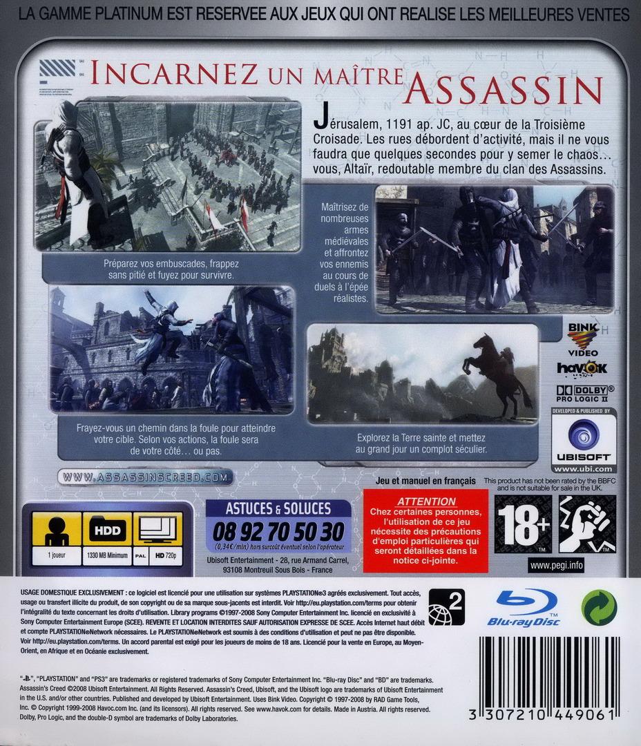 PS3 backHQ (BLES00158)