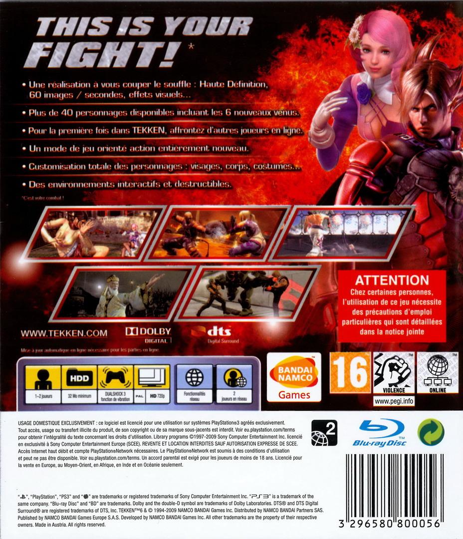 PS3 backHQ (BLES00635)