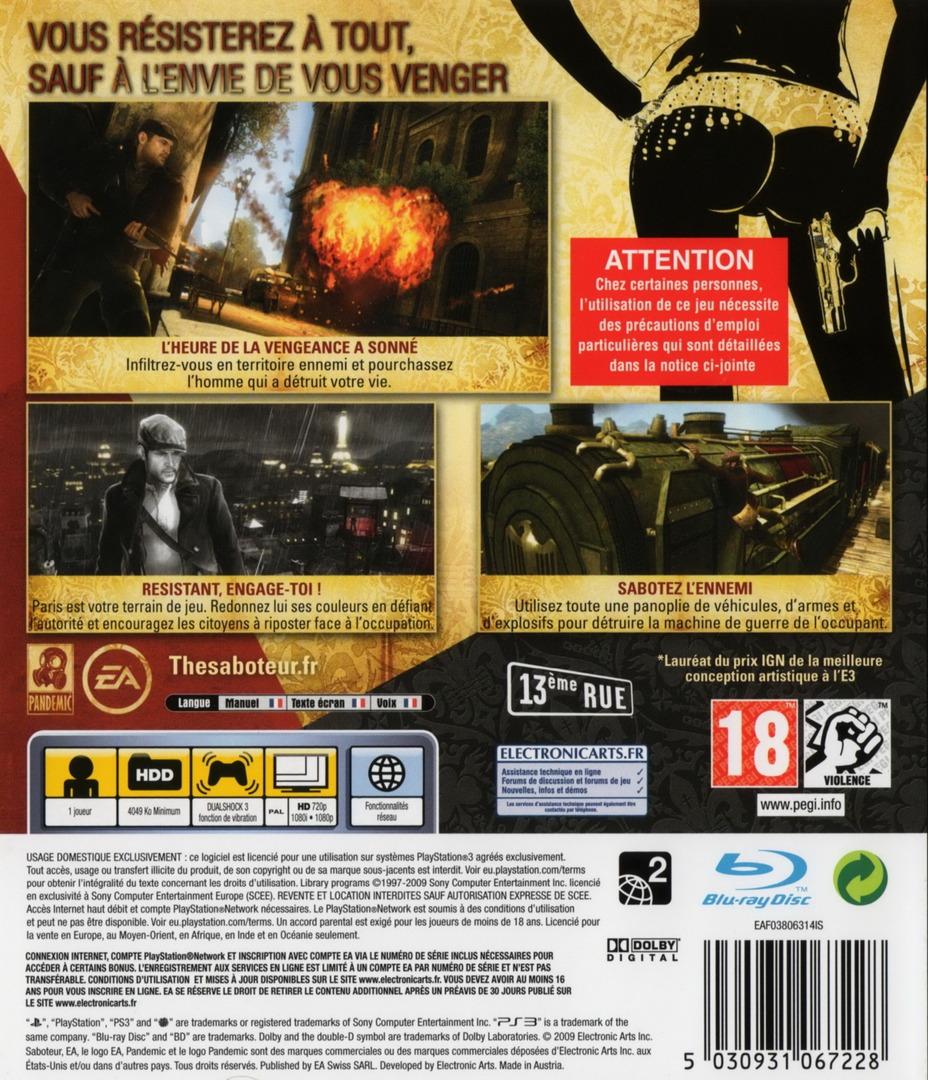 PS3 backHQ (BLES00744)