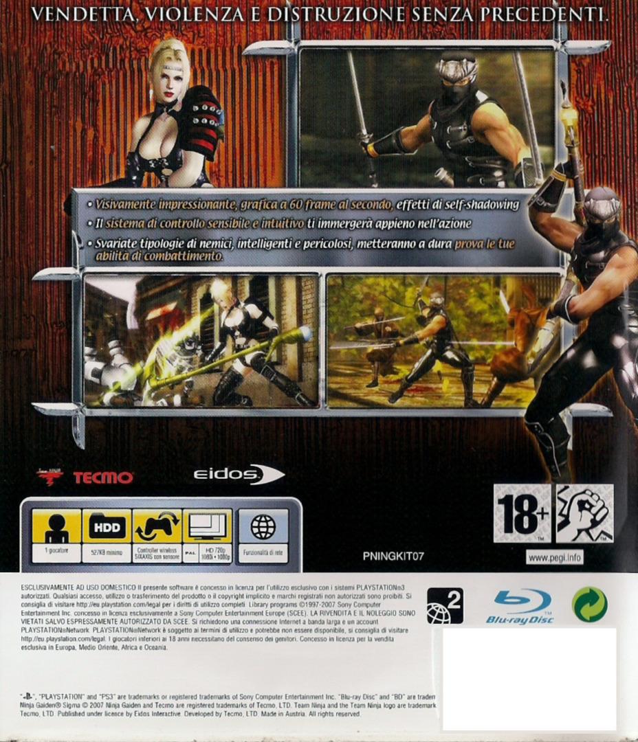PS3 backHQ (BLES00072)