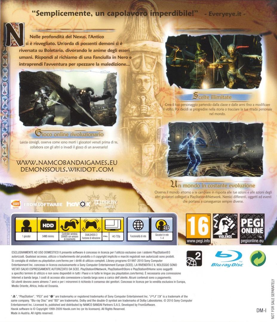 PS3 backHQ (BLES00932)