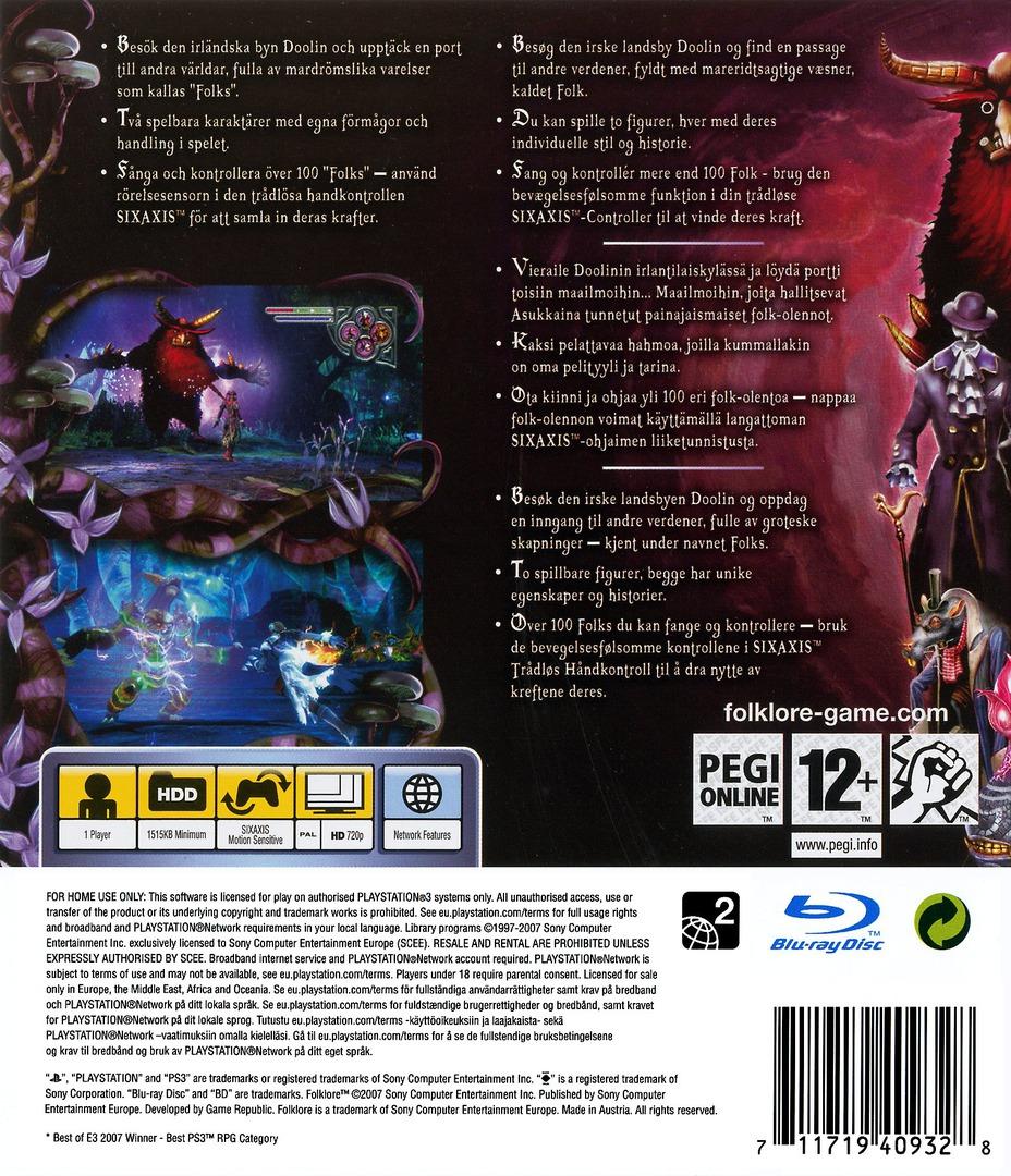 PS3 backHQ (BCES00050)