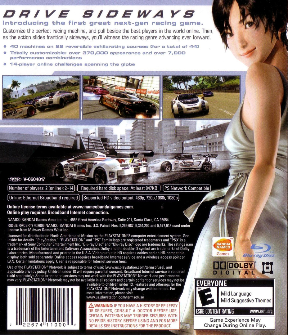 Ridge Racer 7 PS3 backHQ (BLUS30001)