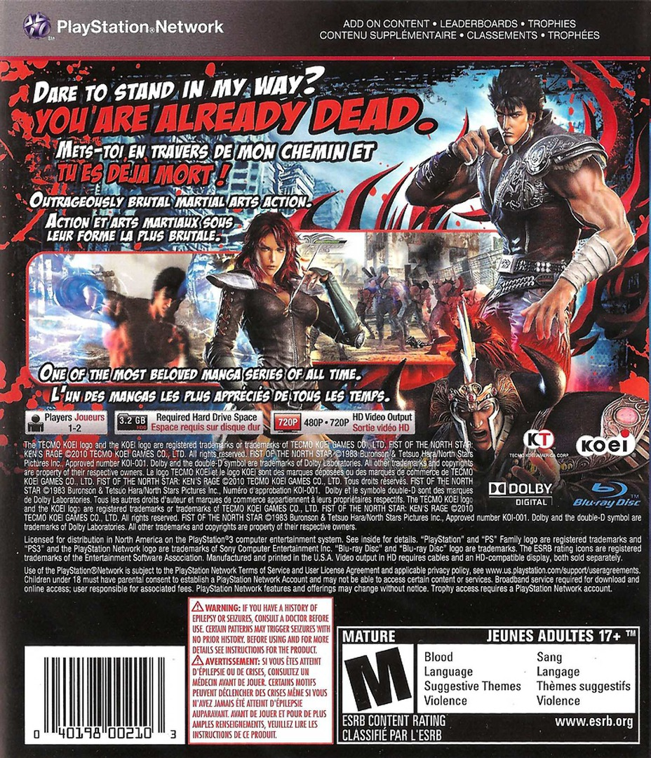 Fist of the North Star: Ken's Rage PS3 backHQ (BLUS30504)
