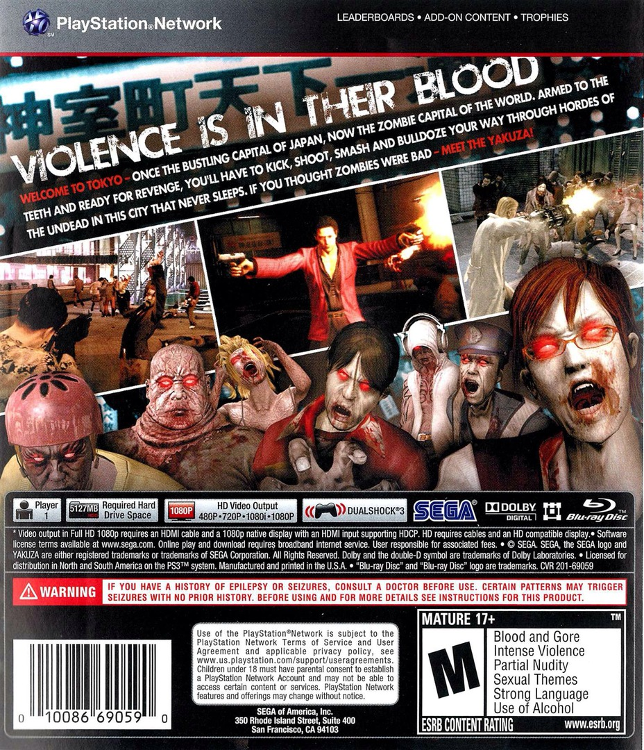 Yakuza: Dead Souls PS3 backHQ (BLUS30826)