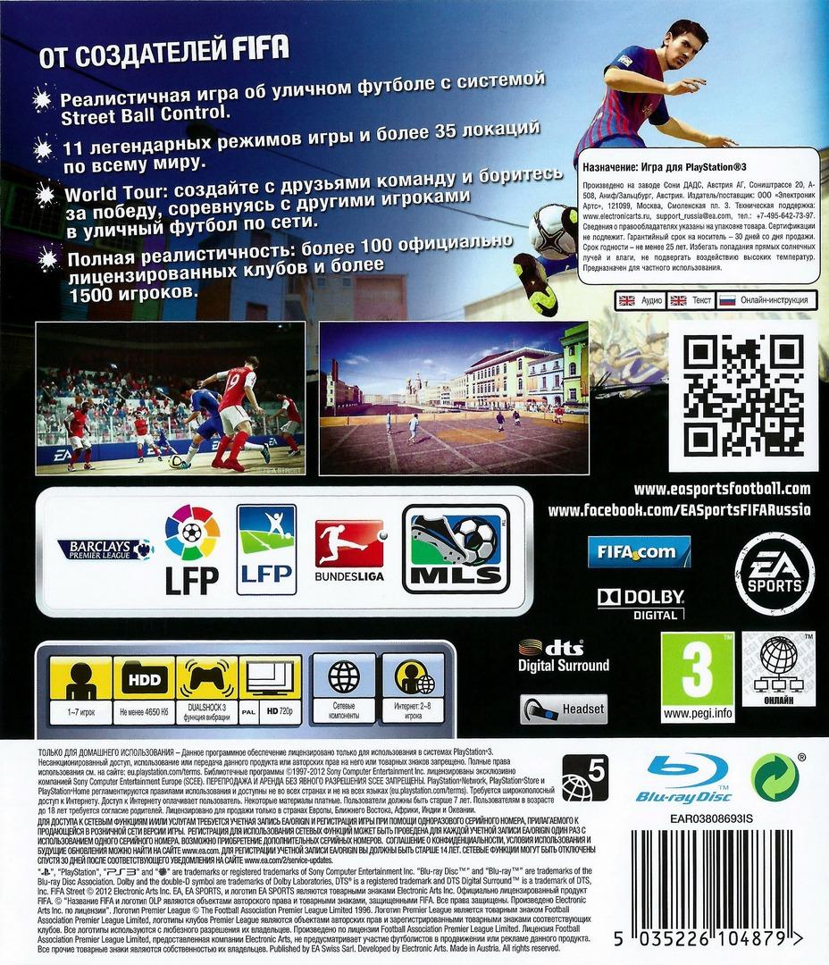 FIFA Street PS3 backHQ (BLES01493)