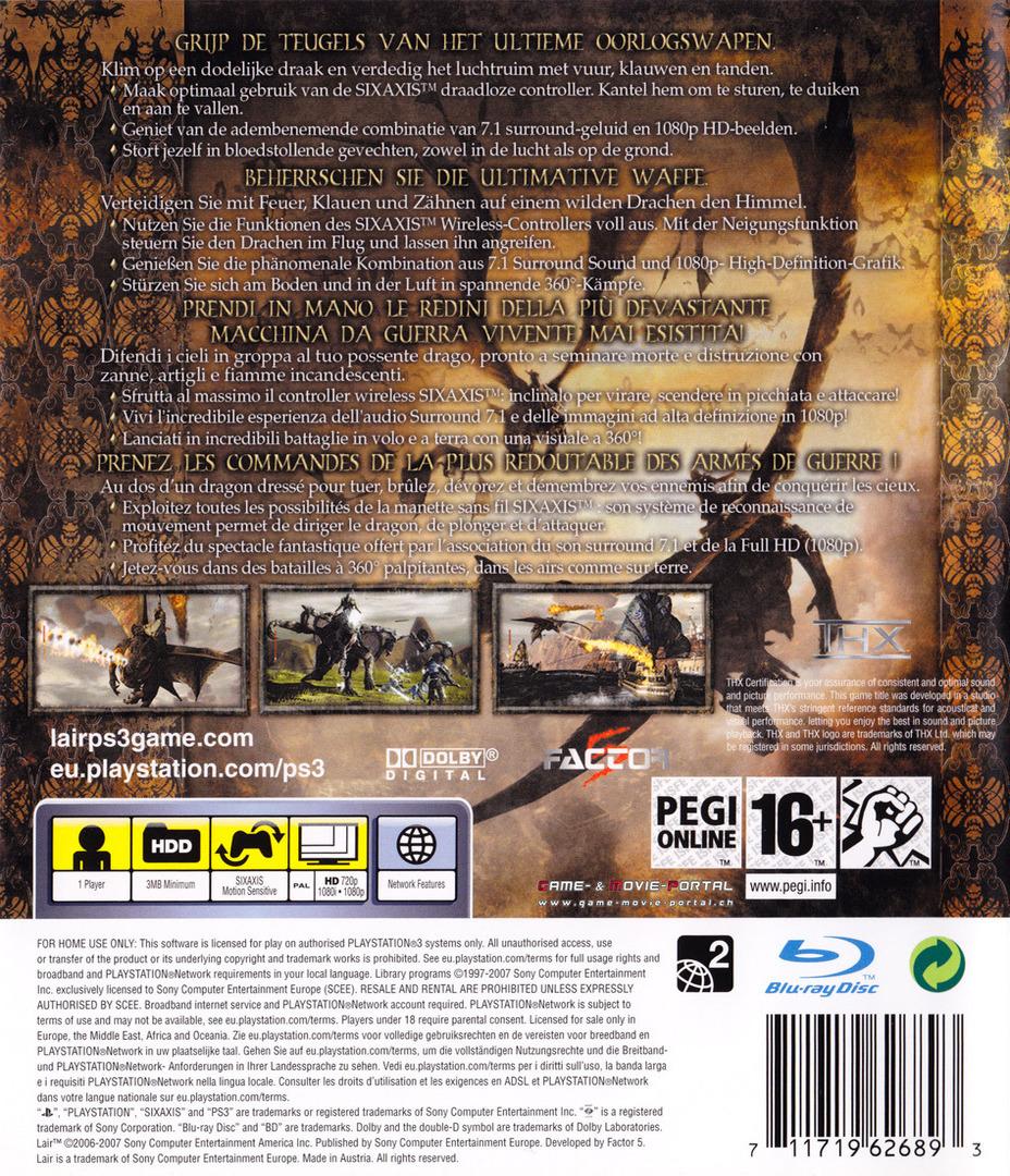 PS3 backHQ2 (BCES00004)