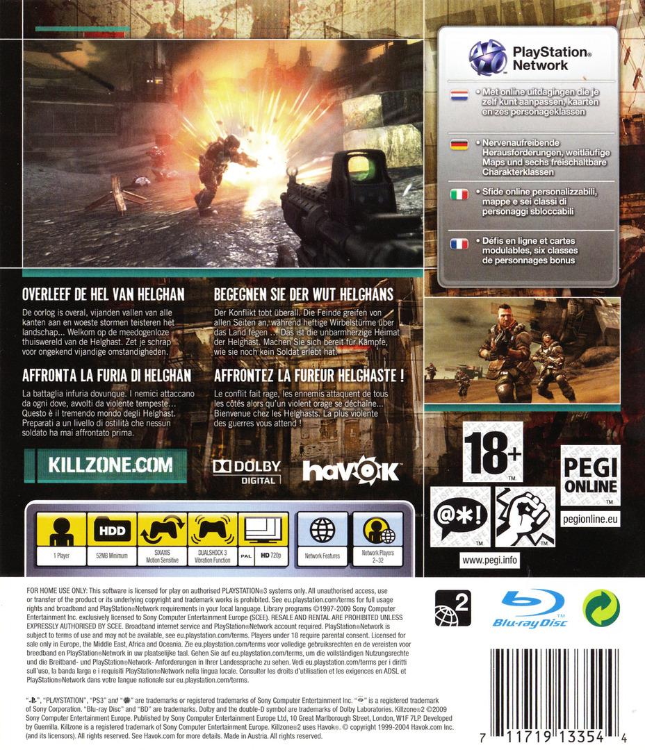 PS3 backHQB (BCES00081)