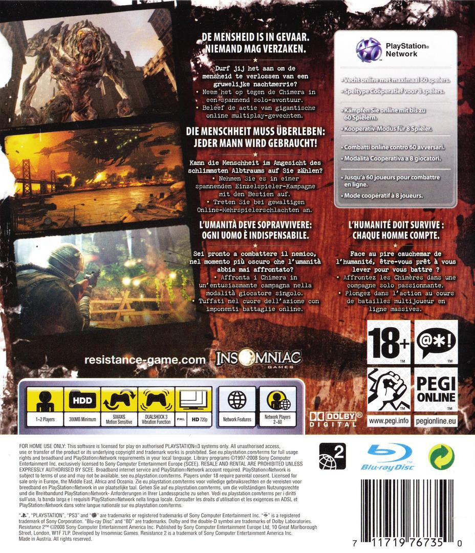 PS3 backHQB (BCES00226)