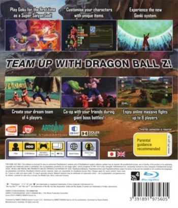 Dragon Ball Z: Battle of Z PS3 backM (BLES01941)