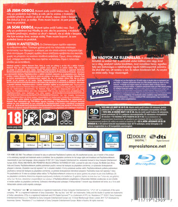PS3 backM (BCES01118)