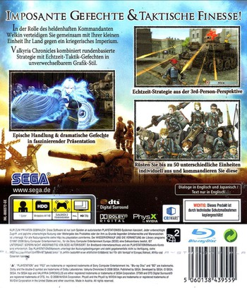 PS3 backM (BLES00372)