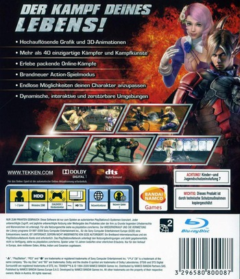 PS3 backM (BLES00635)