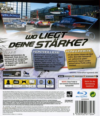 PS3 backM (BLES00682)