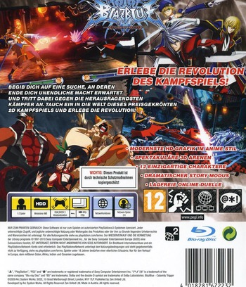 PS3 backM (BLES00820)