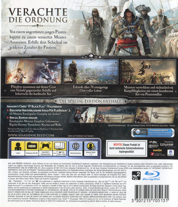 PS3 backM (BLES01882)