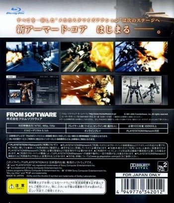 Armored Core 4 PS3 backM (BLES00039)