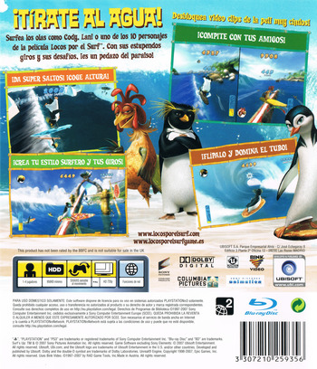 PS3 backM (BLES00082)