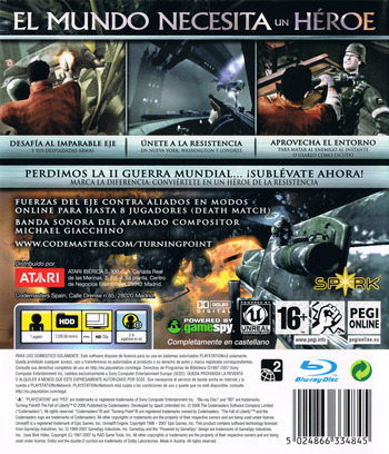 PS3 backM (BLES00196)