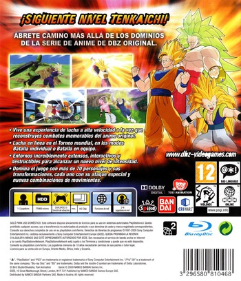 PS3 backM (BLES00693)