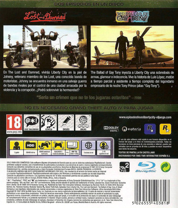 PS3 backM (BLES00887)