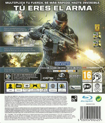 PS3 backM (BLES01060)