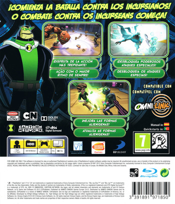 PS3 backM (BLES01899)