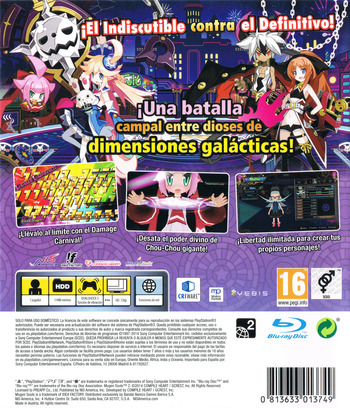 PS3 backM (BLES02022)