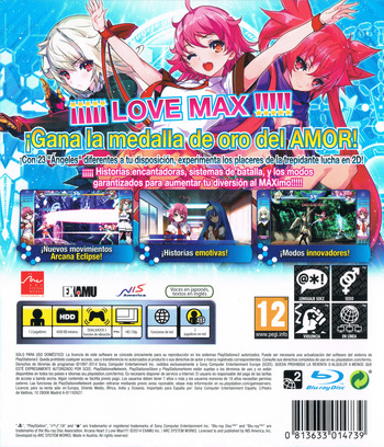 PS3 backM (BLES02126)