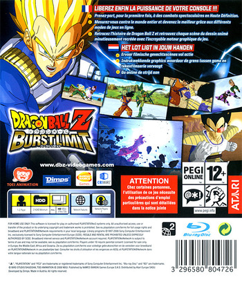 PS3 backM (BLES00231)