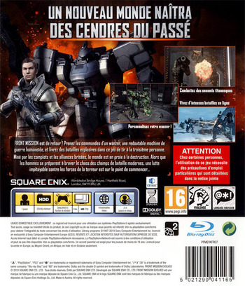 PS3 backM (BLES00788)