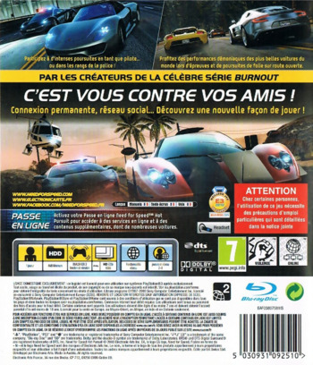 PS3 backM (BLES00949)