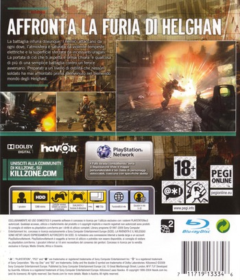 PS3 backM (BCES00081)