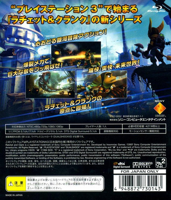 ラチェット&クランク FUTURE PS3 backM (BCJS30014)