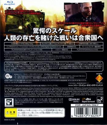 レジスタンス2 PS3 backM (BCJS30029)