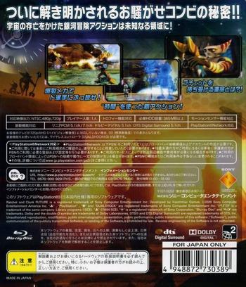 ラチェット&クランク FUTURE 2 PS3 backM (BCJS30038)