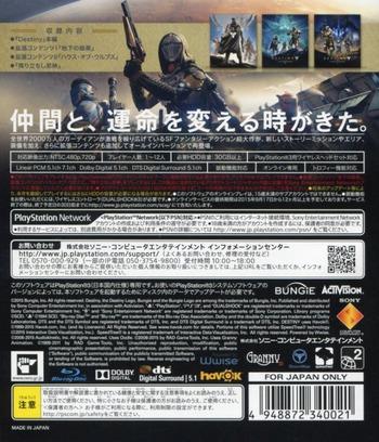 PS3 backM (BCJS35002)