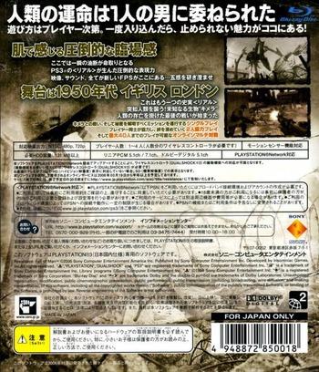 PS3 backM (BCJS70001)