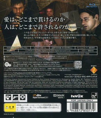 Heavy Rain 心の軋むとき (PlayStation 3 the Best) PS3 backM (BCJS70017)