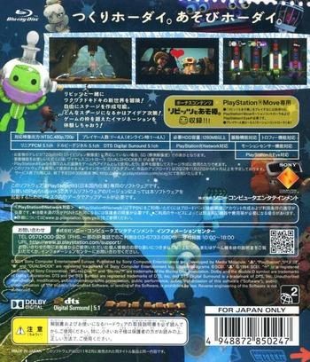 PS3 backM (BCJS70024)